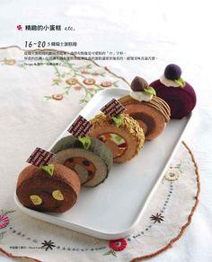 Handmade Felt Sweets - Japanese craft book (in Chinese). $18.00, via Etsy.