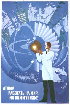A Soviet propaganda poster...but truly, what isn't propaganda and is propaganda pejorative necessarily?