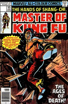 Master of Kung Fu 55 - Paul Gulacy cover