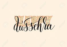 Dasara Wishes, Happy Dussehra Wallpapers, Dussehra Images, Happy Dussehra Wishes, Navratri Wishes, Happy Wishes, Friends Image, Indian Festivals