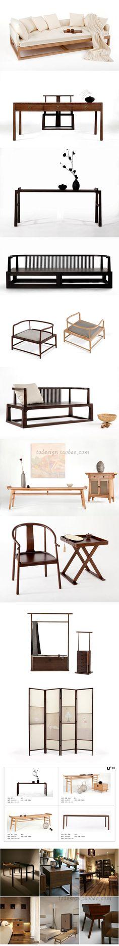 现代新中式禅意实木家具/室内设计软装素材资料-淘宝网