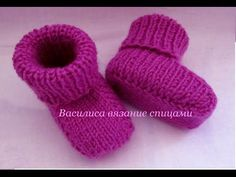 Der Neu :Booties with knitting baby knitting, Baby Shoes Pattern, Crochet Baby Shoes, Crochet Baby Booties, Baby Boy Knitting, Baby Knitting Patterns, Diy Crafts Knitting, Baby Pullover, Baby Slippers, Baby Sweaters