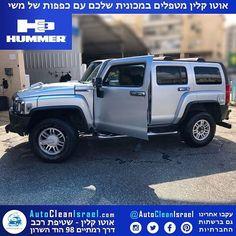 בלתי רגיל 77 Best שטיפת מכוניות הוד השרון images in 2019 | Israel FK-86
