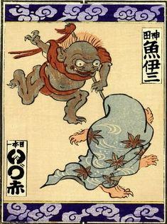 yokai cards Chinese Prints, Japanese Prints, Japanese Design, Japanese Drawings, Japanese Paper, Japanese Painting, Japanese Yokai, Japanese Woodcut, Japanese Mythology