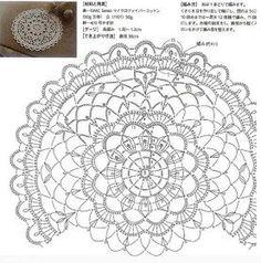 World crochet: Motif 271