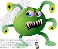 Alcuni smartphone cinesi, cloni di modelli ben noti e venduti on line a prezzi estremamente competitivi, nascono con un virus preinstallato fra le app di sistema.