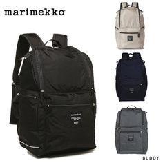 【楽天市場】【送料無料】『Marimekko-マリメッコ』BUDDY[026994][リュックサック・バックパック・デイバッグ・ブラック・グレー]:LaG OnlineStore 楽天市場店