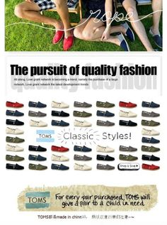 we have toms coupons for sale toms shoes only $11.8 , get it immediatly!