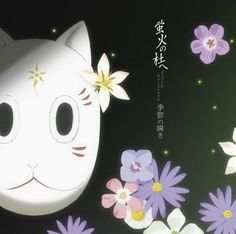 Hotarubi no Mori E. honestly, such a beautiful anime <<never wanted to cry in a corner more than after watching this