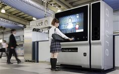 A series of vending machines that use facial recognition technology to recommend to customers what they want to drink has been introduced in Japan.