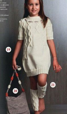 Платье, гетры и сумка спицами для девочки. Размер: 110-116 (обхват груди 62 см); гетры - 22 см в высоту, сумка - 20*22 см