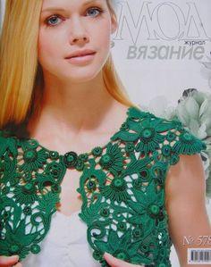 Journal Mod 578 Zhurnal Mod Russian Crochet Patterns Fashion Magazine Book Skirt