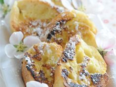 undefined Desserts Français, French Desserts, Sugar Love, Bread And Butter Pudding, Nutella, Cake Decorating, French Toast, Deserts, Eat