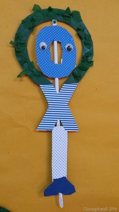 28th October, National Holidays, Kindergarten, Craft Projects, Crafts For Kids, Funny Memes, Symbols, Blog, Autumn