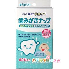 japanese tooth cleaner packaging
