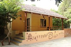 Set amidst an enchanting guava and chikoo orchard is a cluster of three rustic yet contemporary cottages. Each with a small verandah, facing a common courtyard also known as 'aangan' in Marathi. Summoning the memories of your roots, these cottages will remind you of a cozy home and neighbourhood