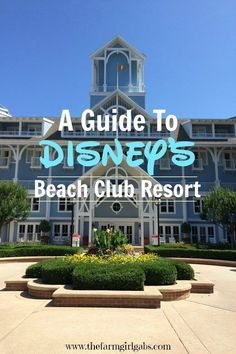 A Guide To Walt Disney World's Beach Club Resort. This Disney resort is a beautiful place to stay during your next Walt Disney World vacation.