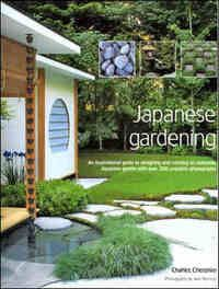 Japanese Gardening An Inspirational Guide To Designing And Creating An  Authentic Japanese Garden Japanese Garden Design