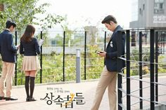 Kim Woo Bin, Park Shin Hye, The Heirs, Lee Min Ho, Kdrama, Singing, Fashion, Moda, Fashion Styles
