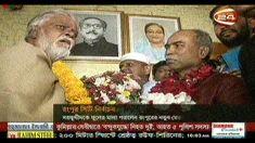 Morning Channel 24 Bangla News 23 December 2017 Live Bangla TV News Update Today Bangladesh News