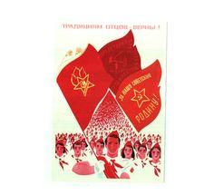 Original soviet pioneers print communst propaganda