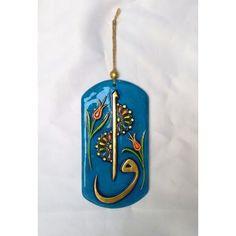 "Seramik ""Elif Vav"" Ceramic Necklace, Ceramic Jewelry, Enamel Jewelry, Jewellery, Islamic Art, Eminem, Pottery, Clay, Diy Crafts"