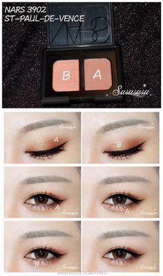 nars asian makeup tutorial ✨www.SkincareInKorea.info ✨www.DebbieKrug.org