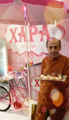 Wellcome at the wedding trade, Athens 2017 | Stavros Papoutsis the owner of the legendary Xara pastry shop.