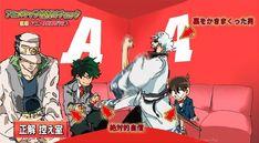 埋め込み Anime Crossover, Case Closed, Durarara, Conan, Aesthetic Art, Boku No Hero Academia, Art Sketches, Funny Pictures, Fan Art