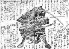 miyamoto musashi | singular por el celebre miyamoto musashi en el que katsuyoshi luchara ...