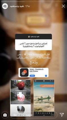 Photography Tips Iphone, Photoshop Photography, Learn Coding Online, Instagram Emoji, Iphone App Layout, Apple Wallpaper, Galaxy Wallpaper, Learning Websites, Editing Apps