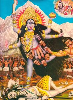 Kali, a goddess with whom one does not fuck.