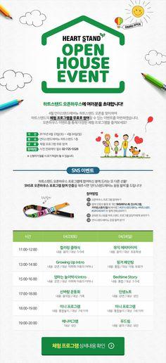 Web Design, Page Design, Web Japan, Korea Design, Event Banner, Promotional Design, Event Page, Newsletter Design, Ui Web