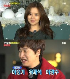 moon chae won lee kwang soo