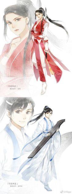 Wen Qing, Lan SiZhui 温情 蓝思追