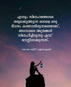 16 Best Malayalam Good Night Images Images In 2019