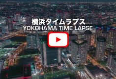 The video was shot on an overcast, cloudy day, but it gives Yokohama a certain…
