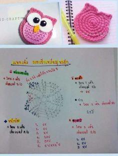 This Pin was discovered by mem Crochet Applique Patterns Free, Christmas Crochet Patterns, Crochet Diagram, Crochet Motif, Amigurumi Patterns, Crochet Stitches, Crochet Owls, Cute Crochet, Crochet Crafts