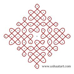 Sikku Kolam / Kambi Kolam – Page 5 Henna Art Designs, Rangoli Designs Flower, Rangoli Patterns, Rangoli Border Designs, Rangoli Designs Diwali, Rangoli Designs With Dots, Kolam Rangoli, Rangoli With Dots, Flower Rangoli