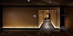 Nikken Space Design - My Interior Design Ideas Corridor Design, Entrance Design, Facade Design, Wall Design, Design Design, Facade Lighting, Interior Lighting, Lighting Design, Japanese Shop