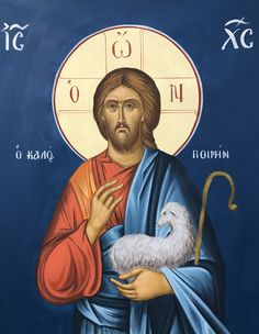 If God has given us Himself, if He abides in us and we in Him, according to His own true words, then what will He not give me, what will He… Religious Pictures, Religious Icons, Religious Art, Orthodox Catholic, Orthodox Christianity, Byzantine Icons, Byzantine Art, Christian Paintings, Christian Art