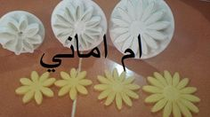 وصفة جديدة لمقرقشات الوردة حصريا من مطبخي - منتديات الجلفة لكل الجزائريين و العرب