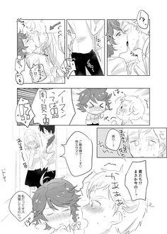 Twitter Anime W, Yandere Anime, Anime Angel, Haikyuu Anime, Otaku Anime, Kawaii Anime, Maid Sama Manga, Kawaii Makeup, One Piece Images