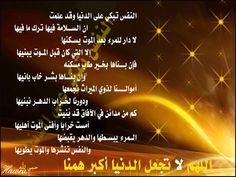 من جواهر الكلام للامام علي (ع) pic.twitter.com/0YabohFQWJ