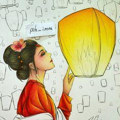 Work in progress  #colouringbook #adultcolouringbook #colouringbookforadults #colouringforgrownups #coloring #colouring #illustration #instagramart #skylatern #lunar #lunarnewyear #chinesenewyear #latern #chinese #chineseart #chinesestyle #chineseancient #chinesetradition #antiquity #chinesecoloringbook #chinesecolouringbook #浮生赋 #古风画 #古风 #彩铅 #著色本 #畫 #涂色  #孔明灯 #农历新年