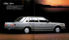 「思い出のクルマをカタログで振り返る21(Y30グロリア)」parl-siroのブログ記事です。自動車情報は日本最大級の自動車SNS「みんカラ」へ!