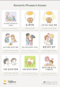 Romantic Phrases in Korean Chat to Learn Korean with Eggbun!