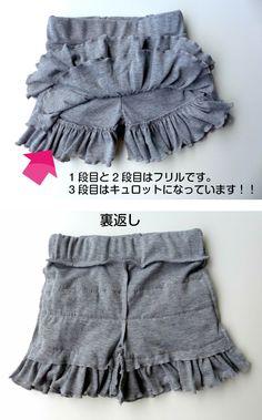 3段フリルキュロットスカート【カラバリ6】♪