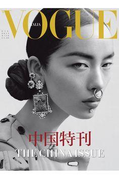Vogue-Italia-China03