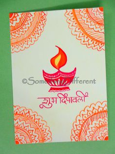 Diwali Greeting Card Diwali Cards, Diwali Greeting Cards, Diwali Greetings, Greeting Cards Handmade, Diwali Festival, Art N Craft, Good Morning Messages, Wisdom Quotes, Diy And Crafts